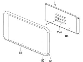 HTC推移动VR专利,搭载磁性?;ず?> </div> <p>HTC推移动VR专利,搭载磁性?;ず?/p> </a> </li> <li class=