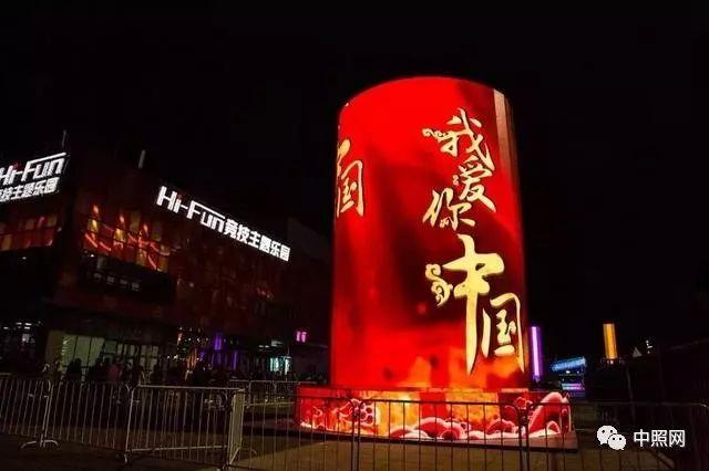 """向祖国深情告白 全国""""我爱你中国""""灯光秀大合集"""