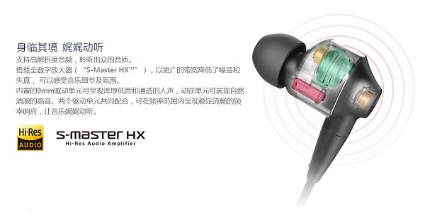 极客荐:最值得买的无线耳机