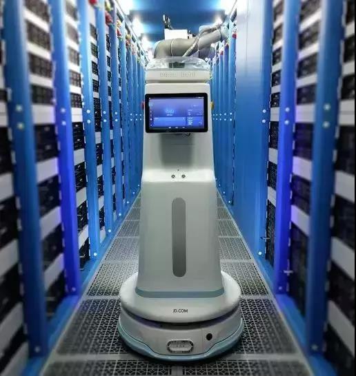 京东金融成立至今的第一个机器人问世