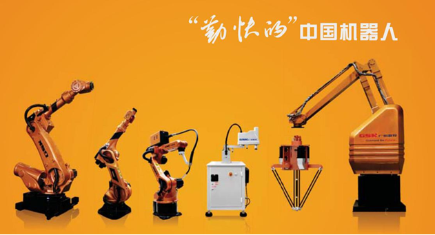 广州数控的工业机器人技术发展