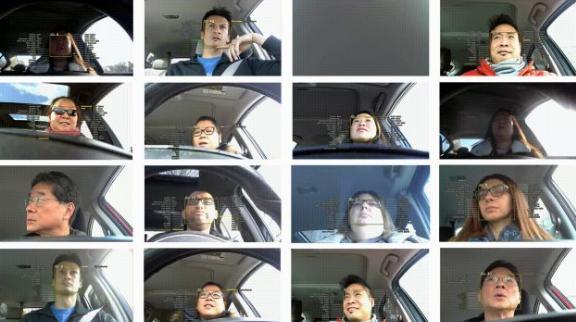 新技术将提供情绪感知及智能驾驶辅助功能