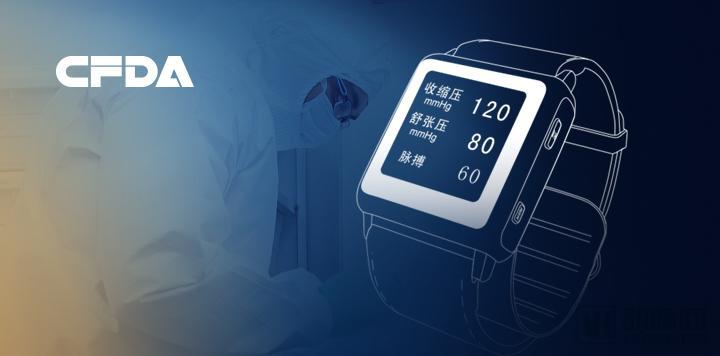 康康血压研发Kang Watch血压手表,已通过CFDA认证