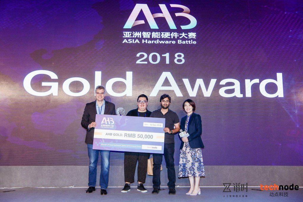印度AR企业夺冠,2018亚洲智能硬件大赛在沪圆满落幕