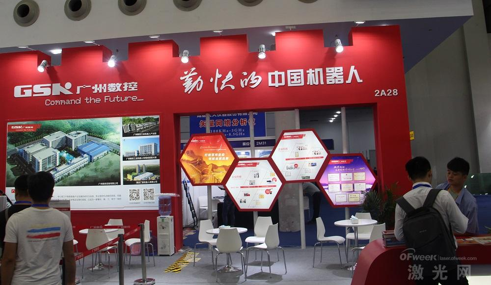 慕尼黑华南国际智能制造、先进电子及激光技术博览会首日盛况回顾