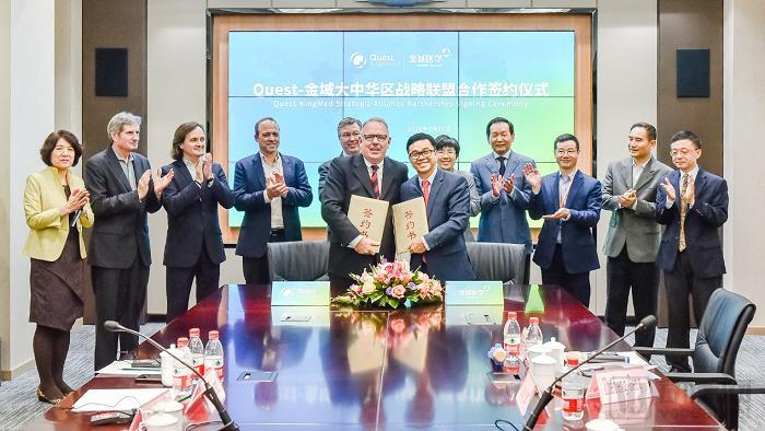 金域医学加入全球性医学诊断战略联盟,让国际领先诊断服务惠及中国