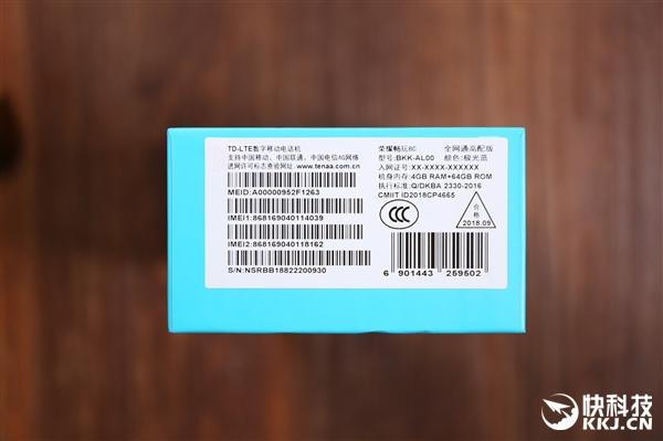 荣耀畅玩8C开箱图赏 采用4000毫安时超大电量电池