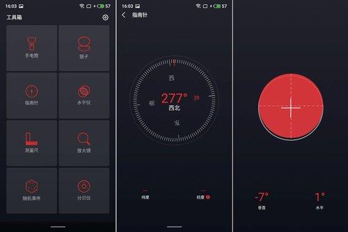 魅族V8系统评测 Flyme 7.1究竟如何?