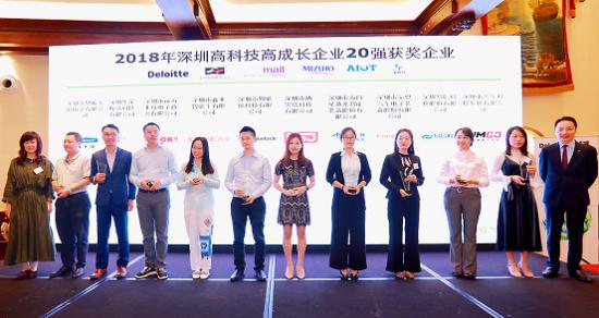 """三年高增速,坚果激光电视成""""2018深圳高科技高成长20强"""""""
