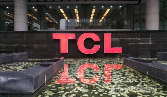 """通过""""买买买""""持续加码半导体,TCL想要一个怎样的未来?"""