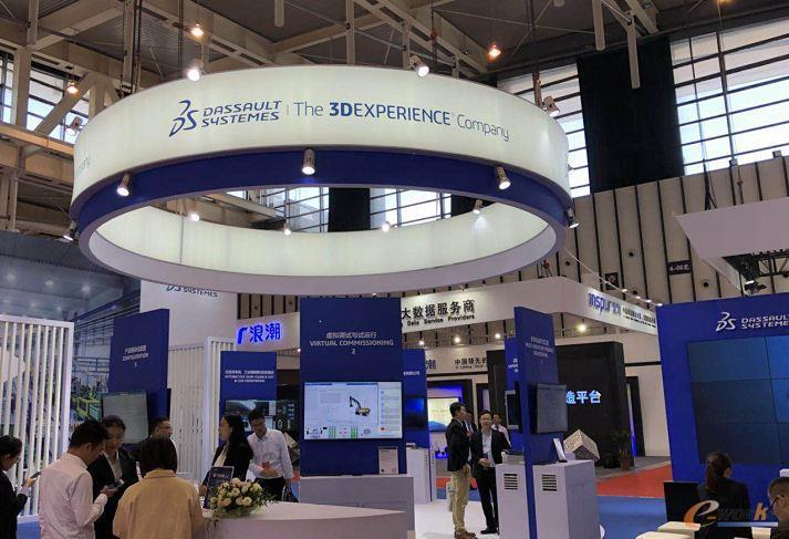 达索系统亮相2018世界智能制造大会