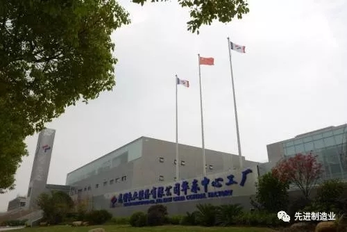 光明乳业华东工厂智能制造集成创新与应用