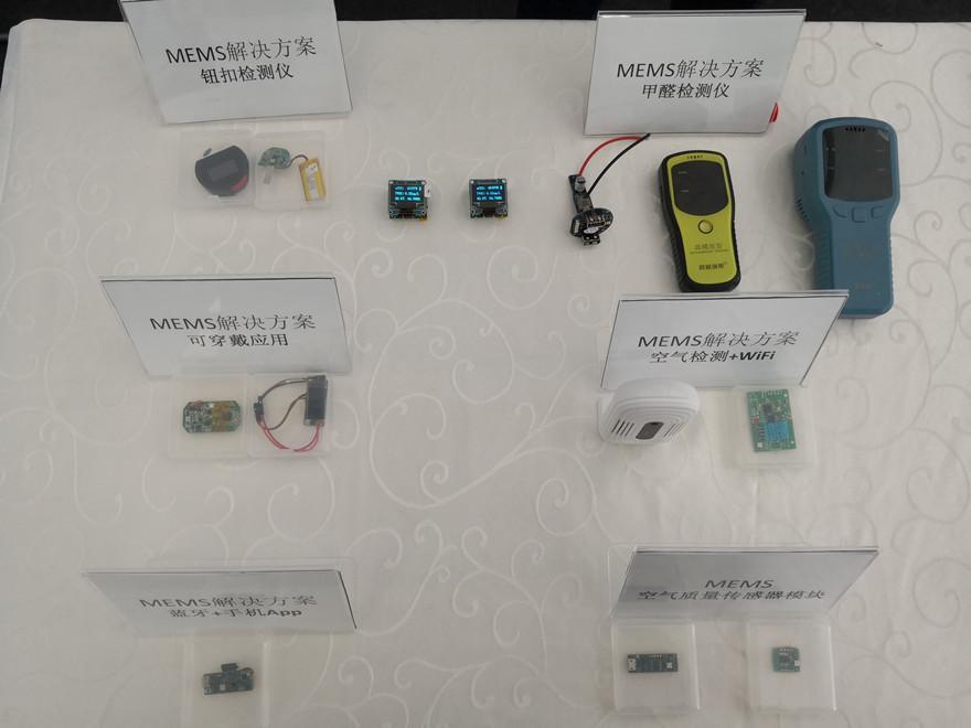 """用""""电子鼻""""测空气质量 微纳传感为B端用户提供感测解决方案"""