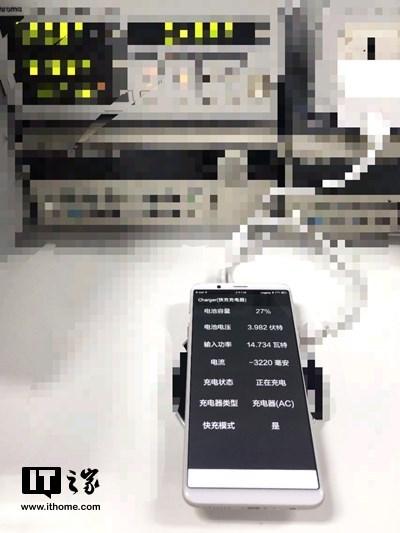 网曝OPPO已研发出15W无线闪充技术,业界最快