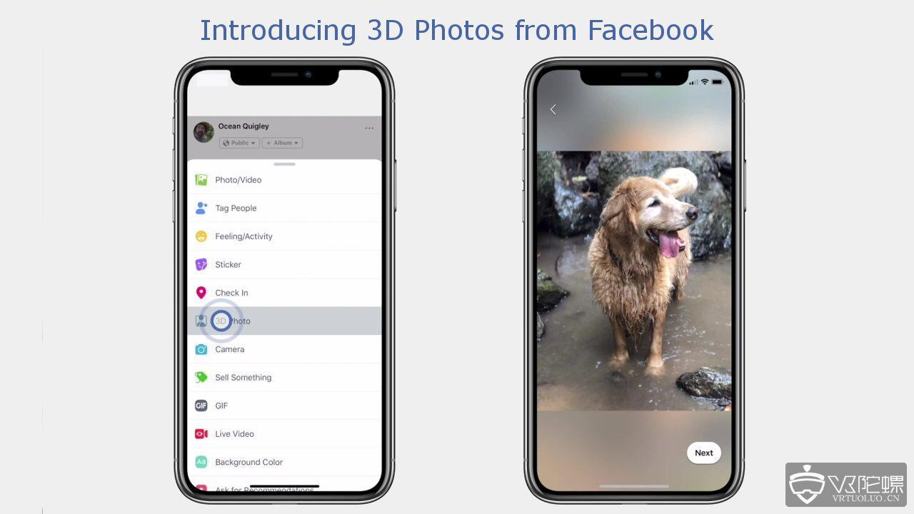Facebook推出3D图片功能,支持VR模式浏览