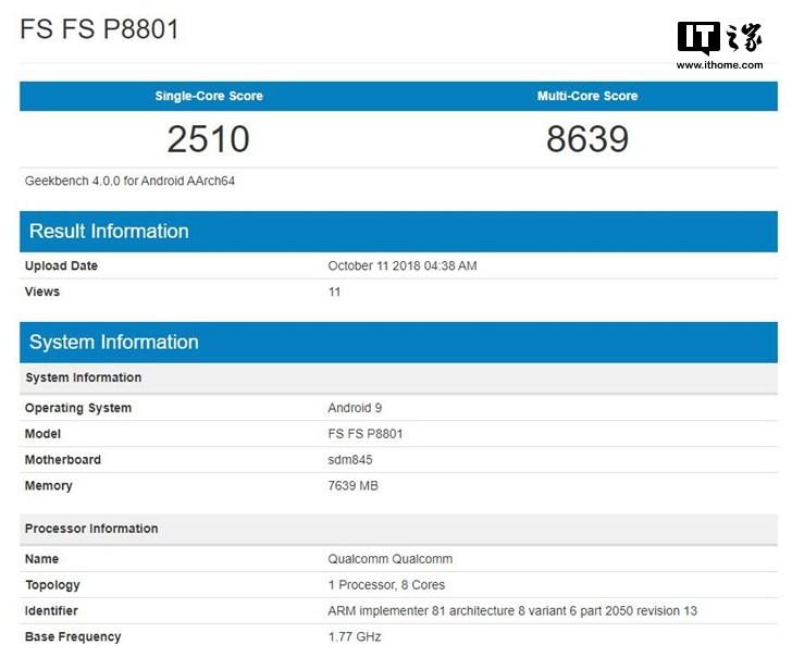 疑似一加6T跑分出炉:8GB内存,标准骁龙845得分