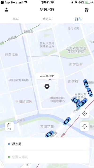 """上线网约车新业务,哈罗跳出了共享单车行业的""""造血自救""""怪圈"""