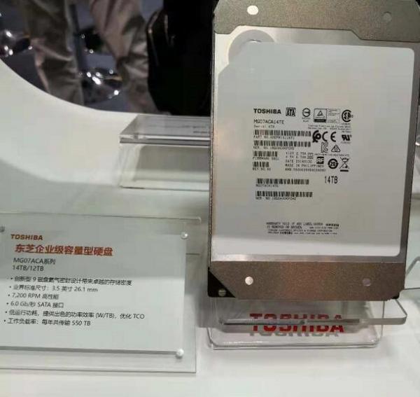 东芝硬盘亮相HC2018