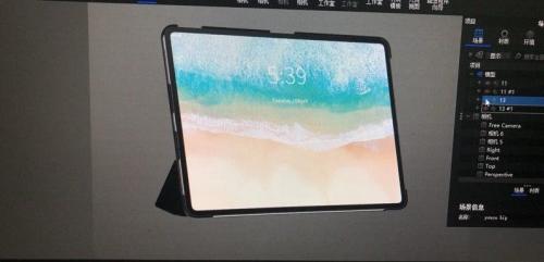 苹果10月发布会都有哪些重磅新品?