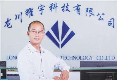 """液晶面板厂商龙川耀宇:突破显示技术""""新蓝海"""""""
