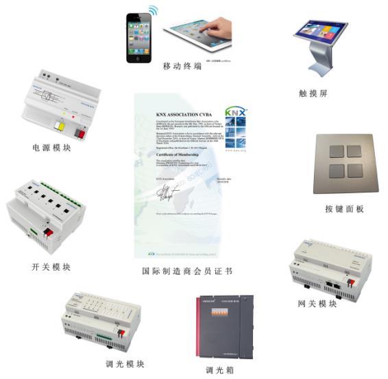 慧控KonLite500系列智能照明控制系统发布