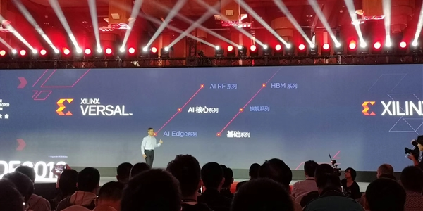Xilinx发布7nm AI专用处理器 推断性能较Tesla V100提升8倍