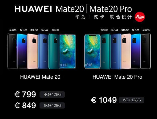 华为Mate20 Pro跑分实测:拳打高通脚踢苹果?