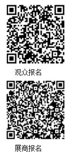 2018(第二届)中国科技产业园区大会11月深圳举行,集中为千家科技企业一站式解决选址难题
