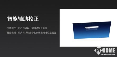 真4K震撼声画 极米发布激光电视皓·LUNE 4K