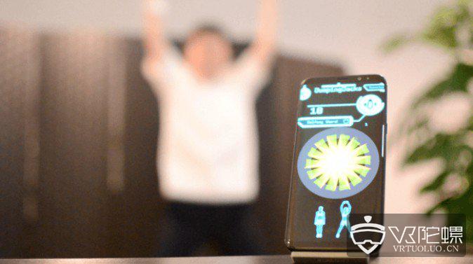 日本H2L株式推出First VR运动,用于运动肌肉检查