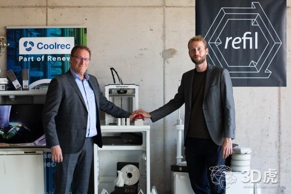 Coolrec和Refil推出由回收冰箱制成的HIPS 3D打印材料