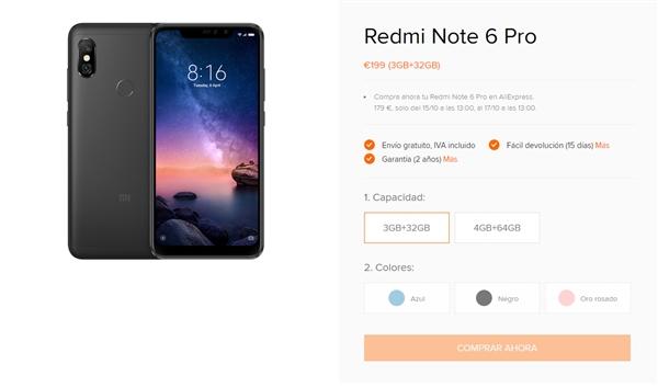 小米西班牙官网上架红米Note 6 Pro:电池容量4000mAh
