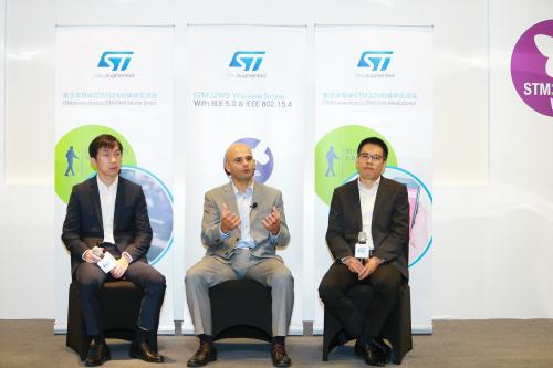 意法半导体新一代产品STM32:七大优势助力下一代物联网设备开发