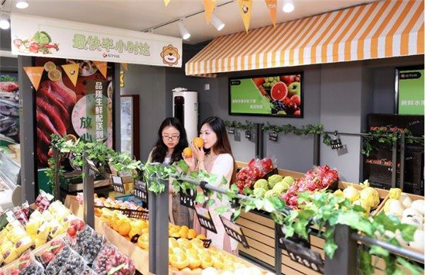 打造020社区小店,苏宁智慧零售升级居民生活品质