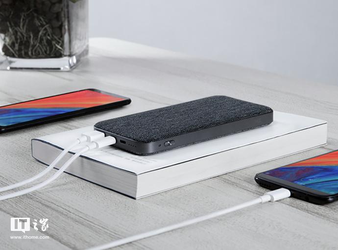 紫米10000mAh双向快充移动电源高配版开售:139元