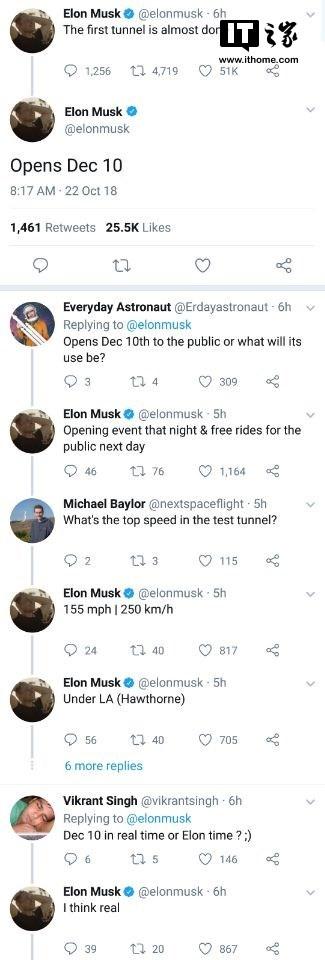"""马斯克:""""无聊公司""""首条隧道12月11日对外开放"""
