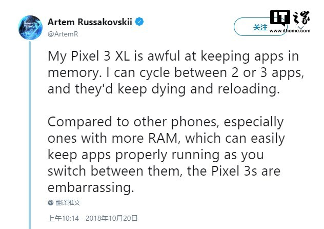 "4GB RAM""对标""iPhone XS,谷歌Pixel 3遭吐槽:内存不够用"