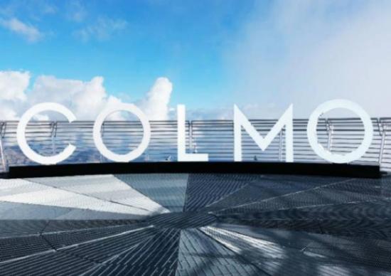 美的发布高端新品牌COLMO 会生而不凡吗?