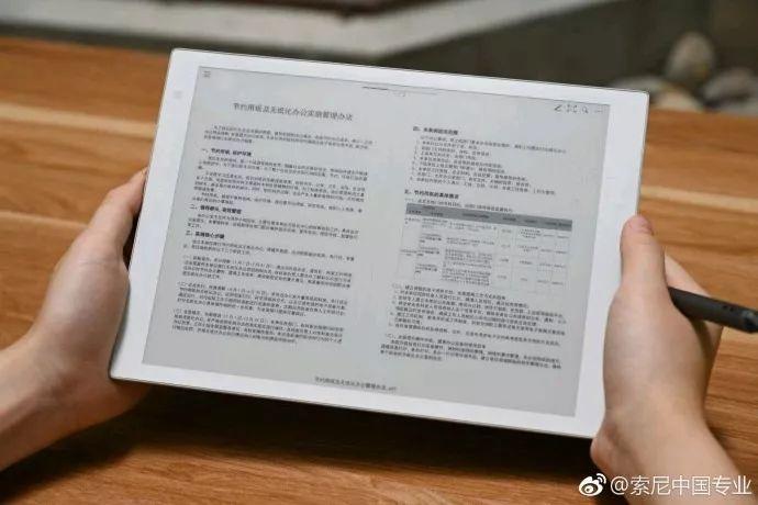 4888元的电纸书你买不买?索尼新款电纸书国行版发布