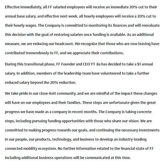 贾跃亭没钱造车了:宣布FF全员减薪20% 实施裁员
