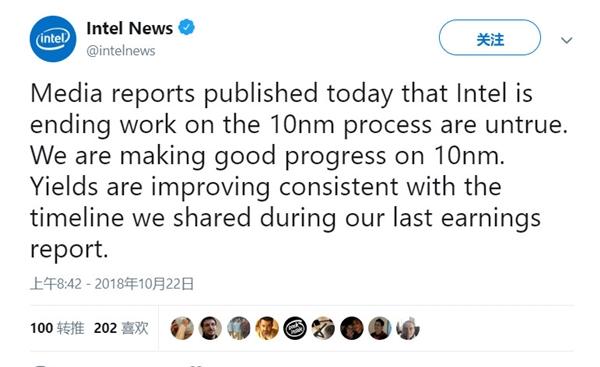 Intel已彻底取消10nm?官方回应:一切进展良好