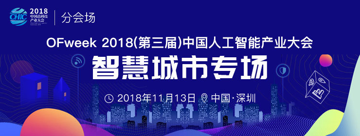 构建智慧城市的下一个支撑点在哪?11月13日香港中文大学黄波教授将揭晓!