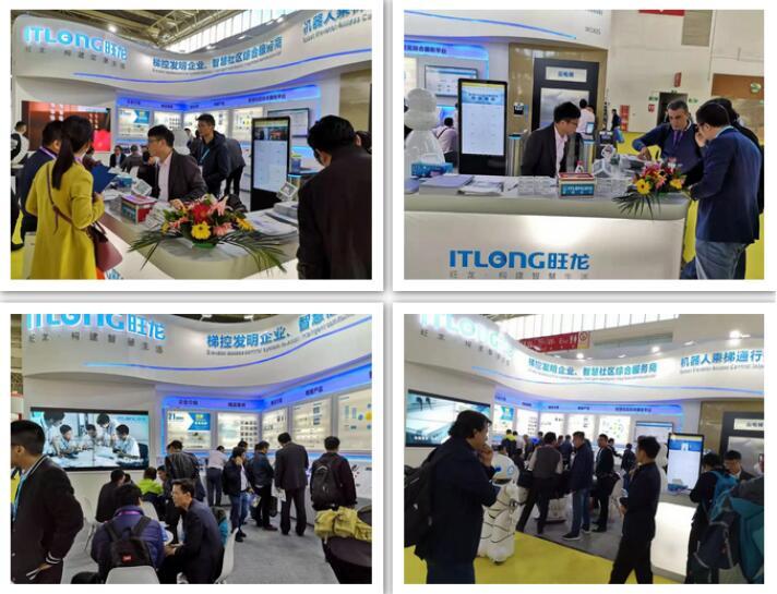 聚焦|旺龙亮相北京安博会,机器人乘梯成最大亮点