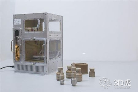 欧洲航天局推出首台用于微重力条件的3D打印机