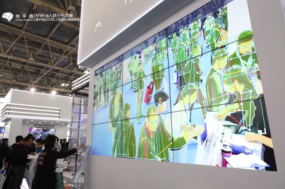 AI芯片赋能未来城市 地平线多款全新产品与解决方案亮相安博会