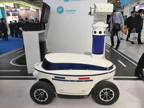 安博会的这些安防机器人你入眼了吗?