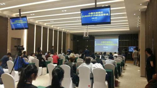 聚焦2018世界VR产业大会,小霸王速倍云开启VR党建工作新模式