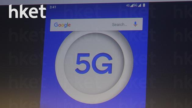 高通联合爱立信拨通首个5G电话 未来5G暂时与4G并行