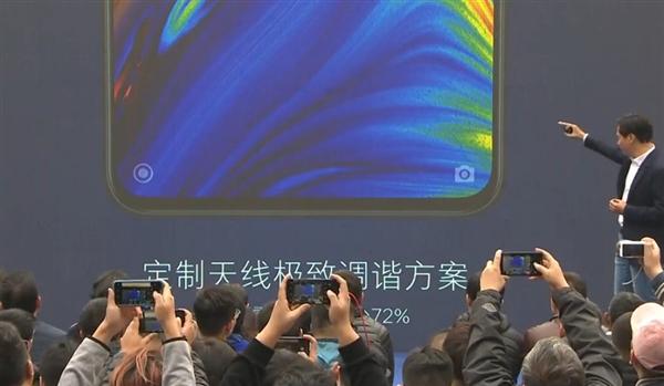 93.4%屏占比!小米MIX 3正式亮相 新一代减压神器