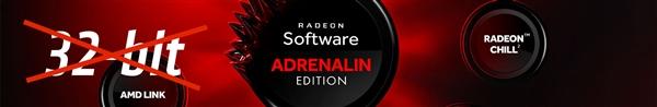 大势所趋:AMD确认已停止32位显卡驱动开发
